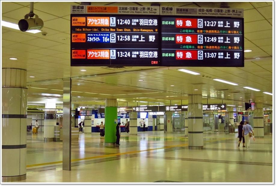 成田機場搭車08.JPG