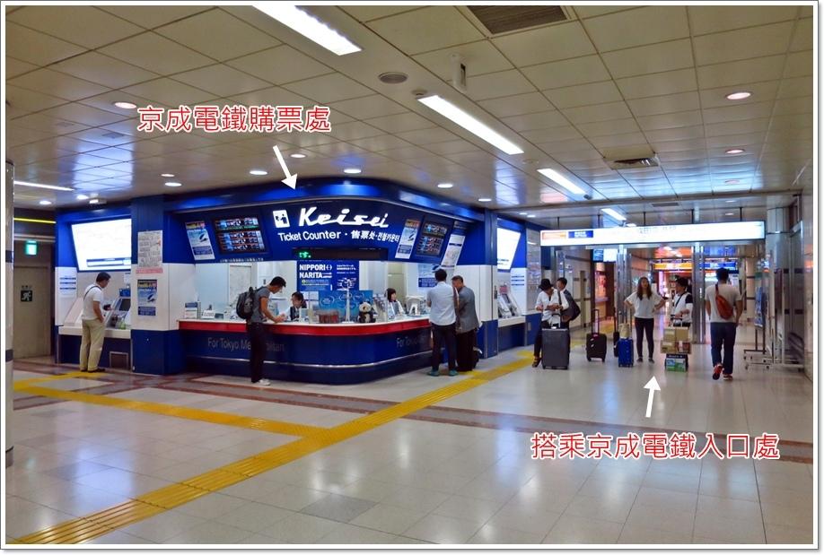成田機場搭車11.JPG