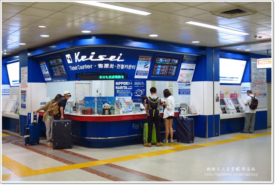 成田機場搭車12.JPG