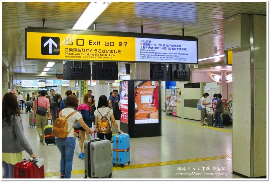 成田機場搭車20.JPG