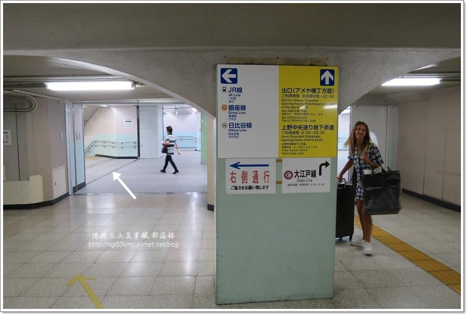 成田機場搭車21.JPG