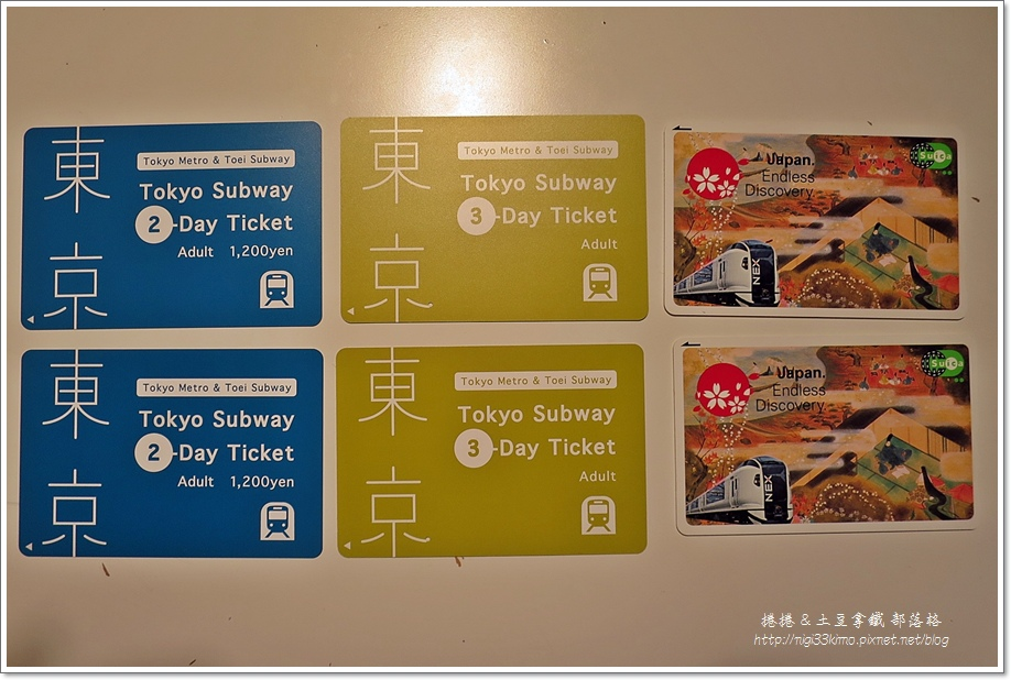 成田機場搭車25.JPG