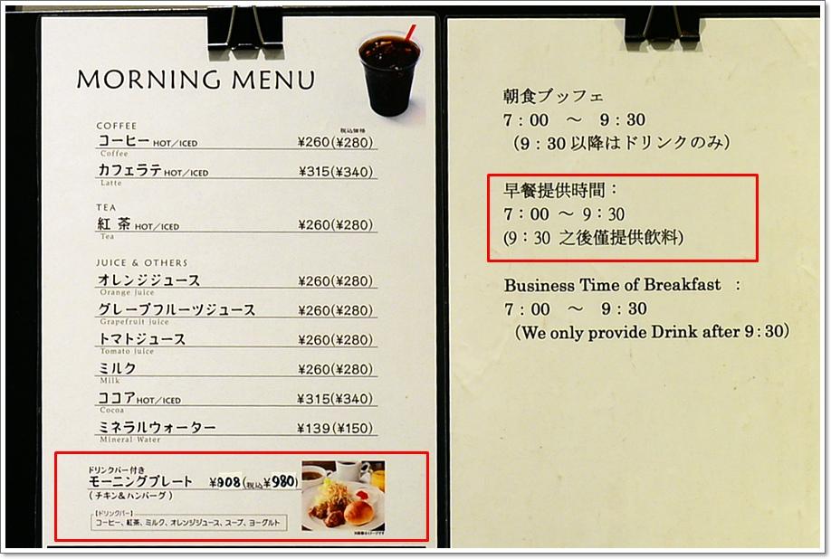 AGORA早餐02