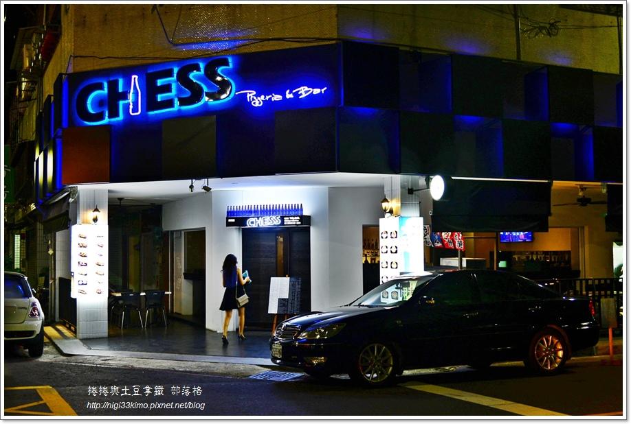 餐酒館01CHESS