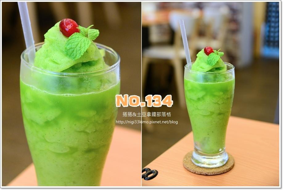 咖啡NO134-5