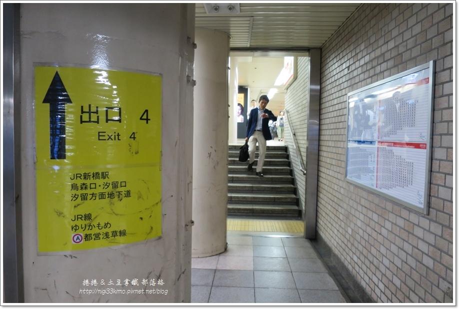 御台場海濱公園03.JPG