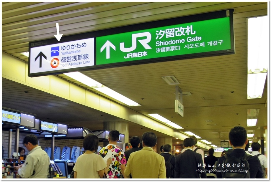 御台場海濱公園05.JPG