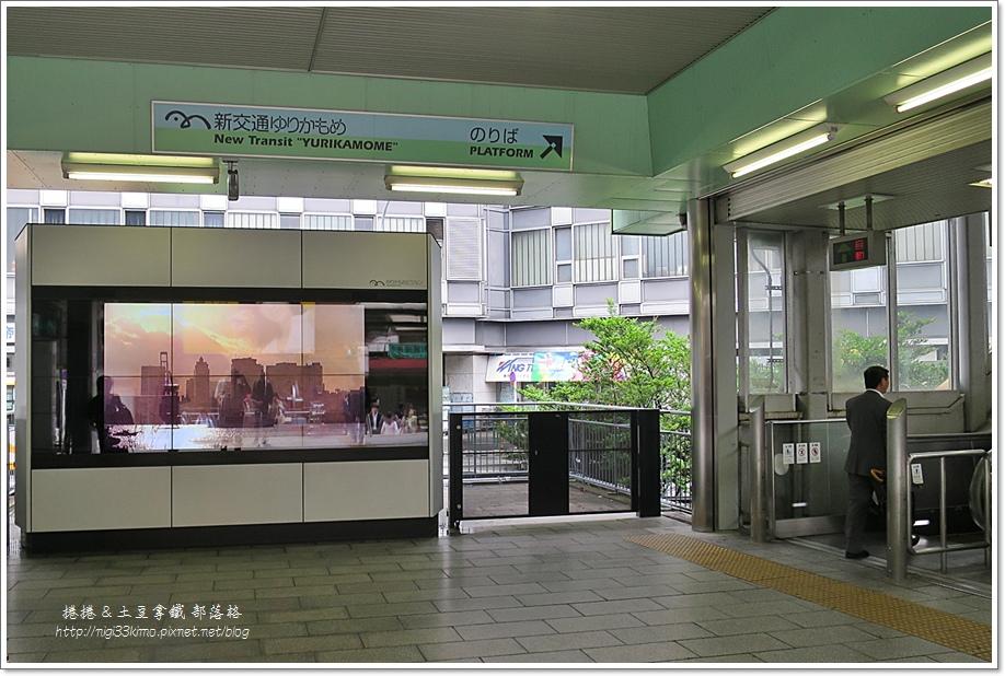 御台場海濱公園06.JPG
