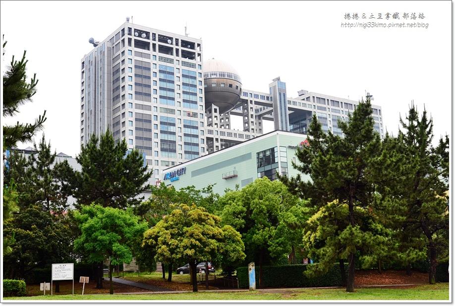 御台場海濱公園24.JPG