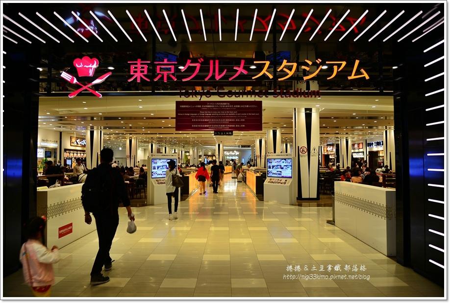台場逛街購物21.JPG