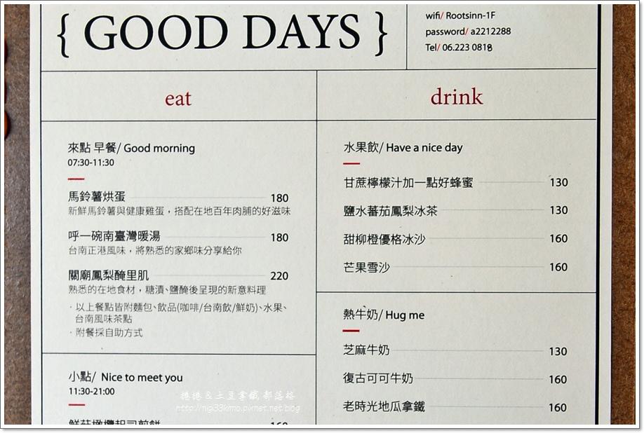 台南好好早餐20.JPG