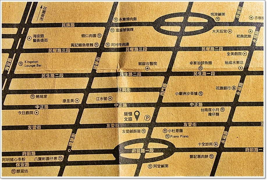 緩慢文旅台南古根33