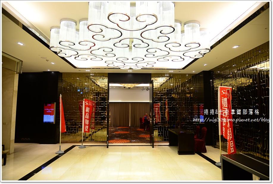 福華飯店5