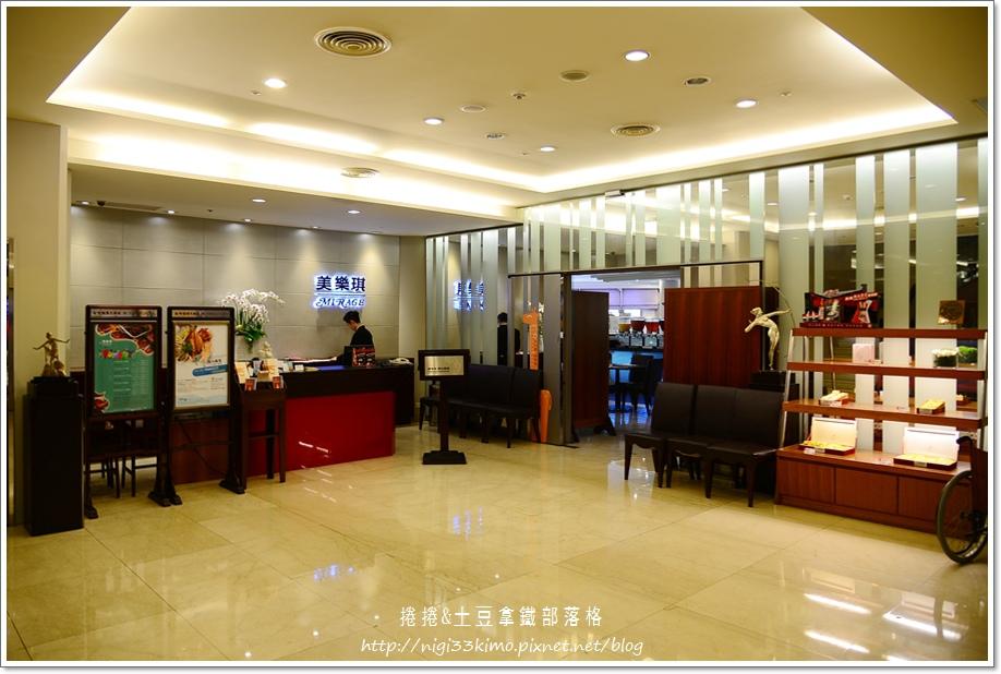 福華飯店6