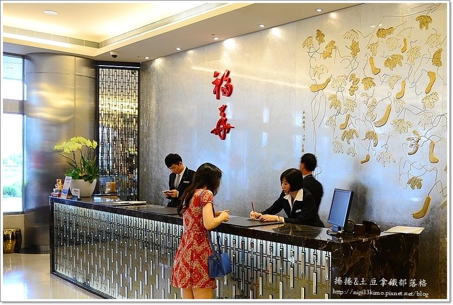 福華飯店10.JPG