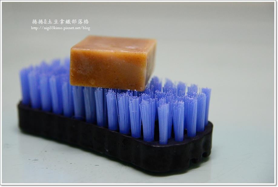 香皂盒02.JPG