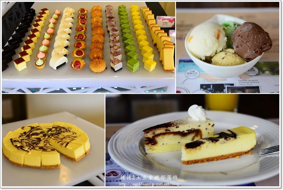 福華下午茶 (4)