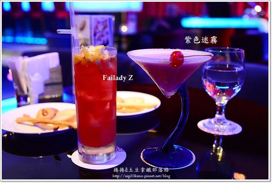 福華飯店豪吧10
