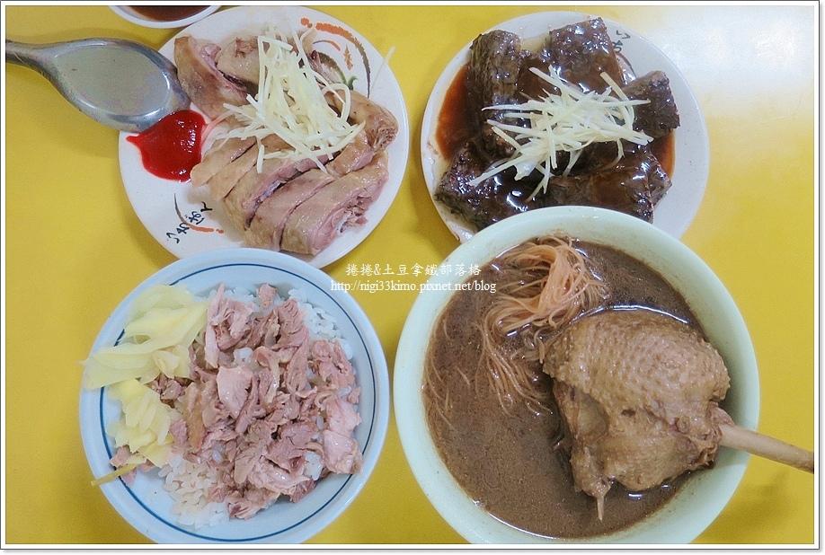七賢鴨肉飯4