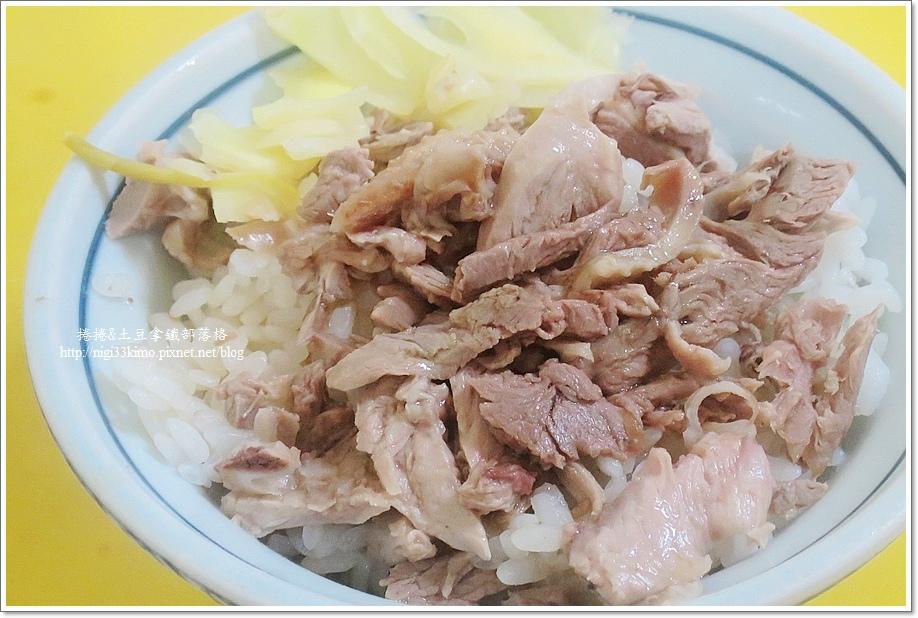 七賢鴨肉飯6
