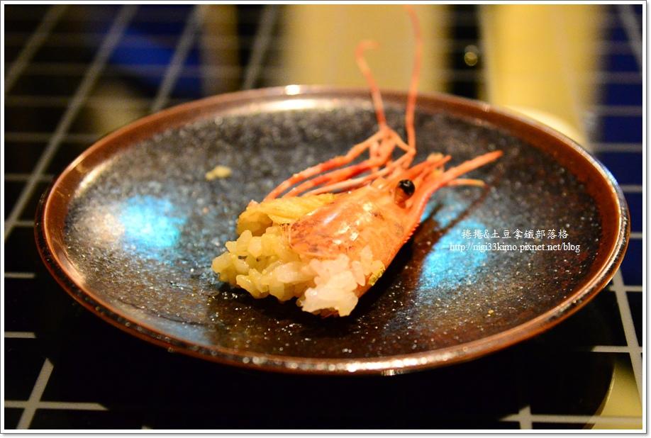 林酒店日料晚餐10