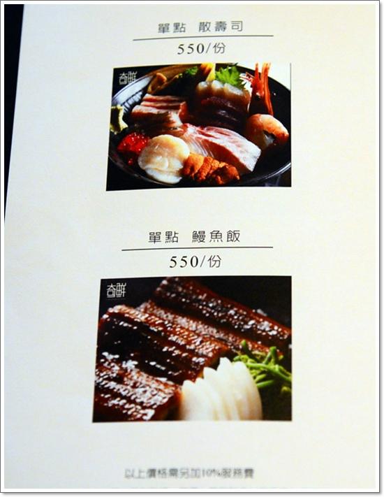林酒店日料晚餐16