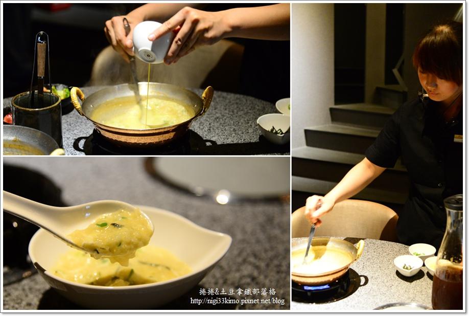 金荷涮涮鍋6