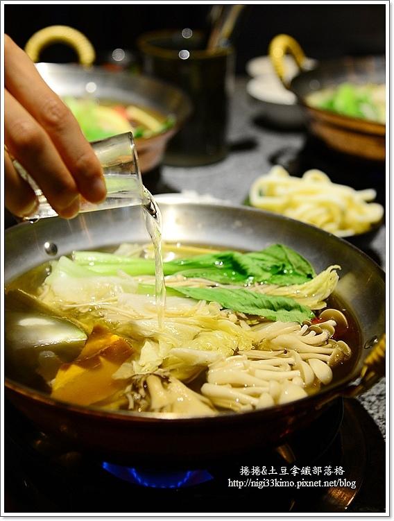 金荷涮涮鍋13