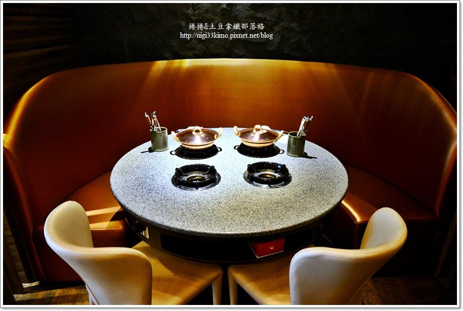 金荷涮涮鍋21