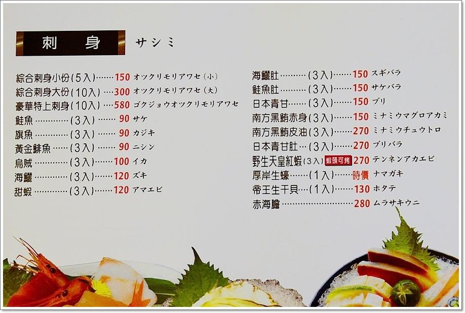 助壽司文山店13