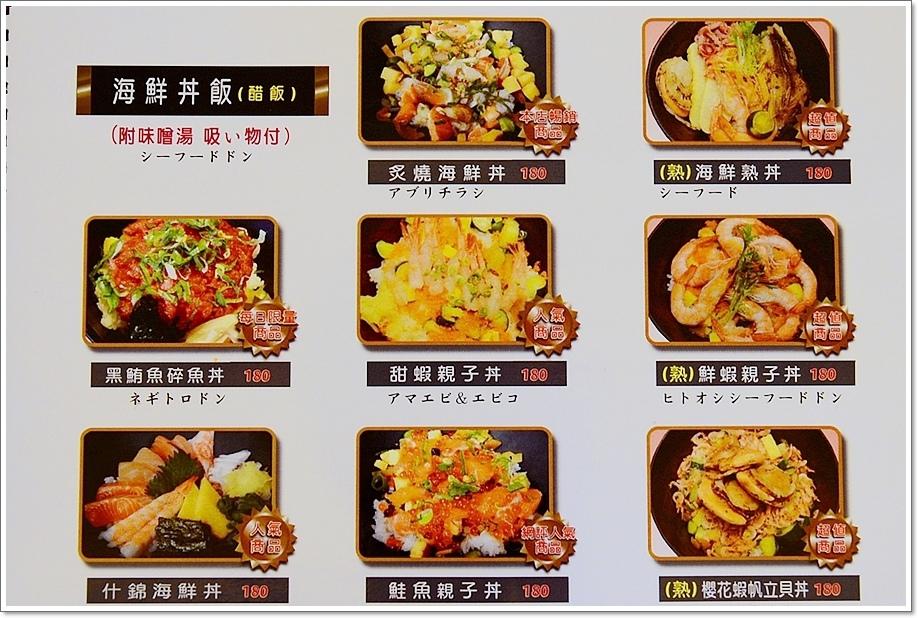 助壽司文山店15