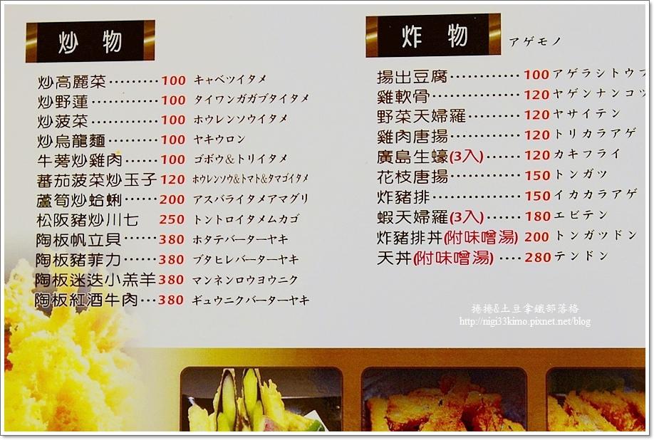 助壽司文山店17