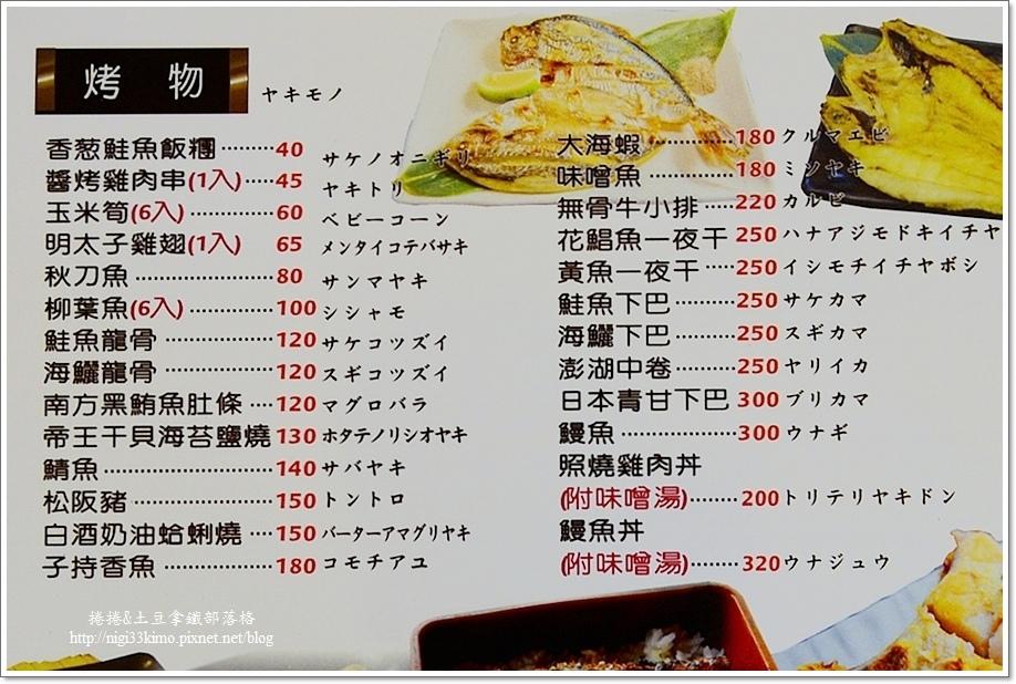 助壽司文山店18