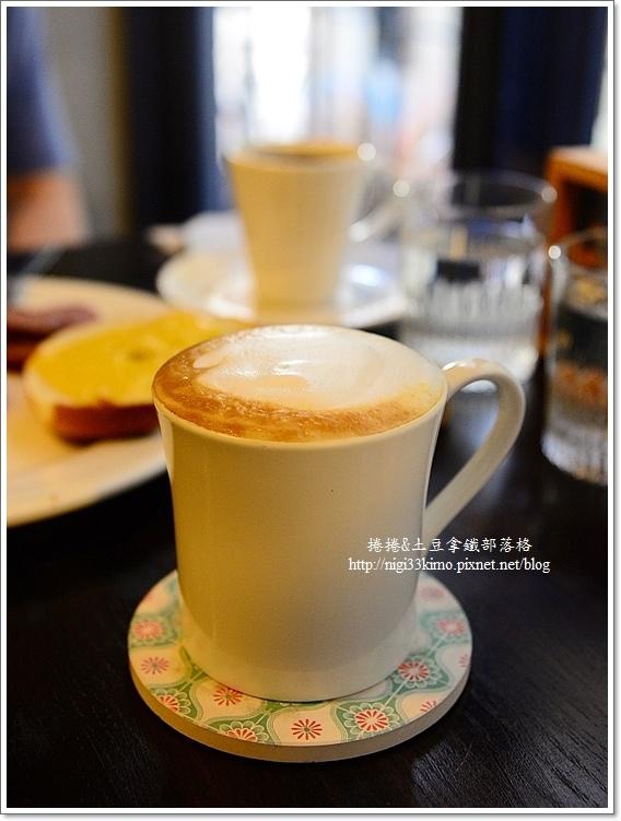 未艾咖啡5