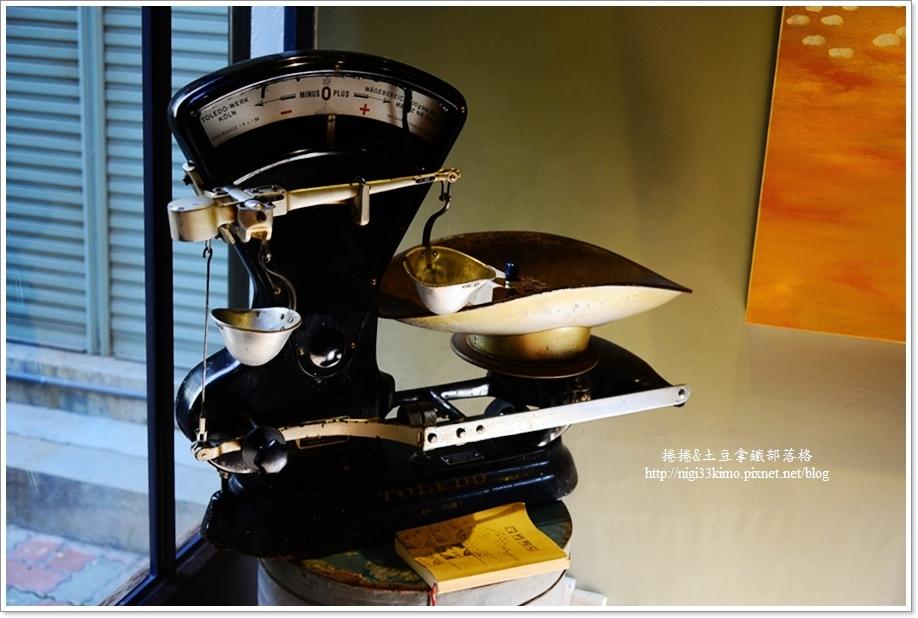 未艾咖啡16