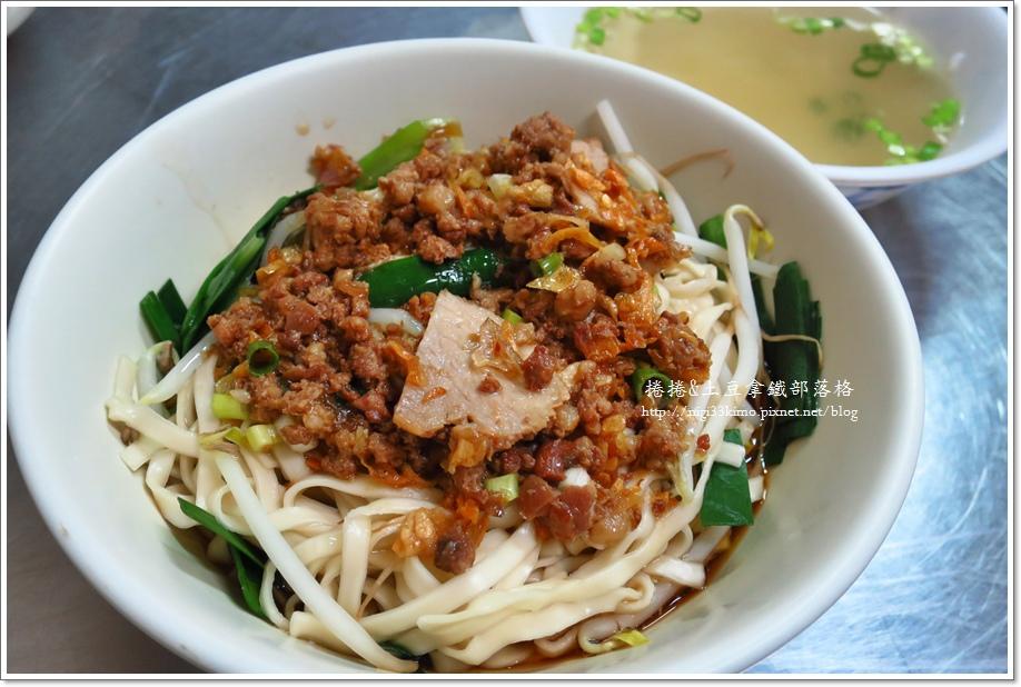 富華麵館1