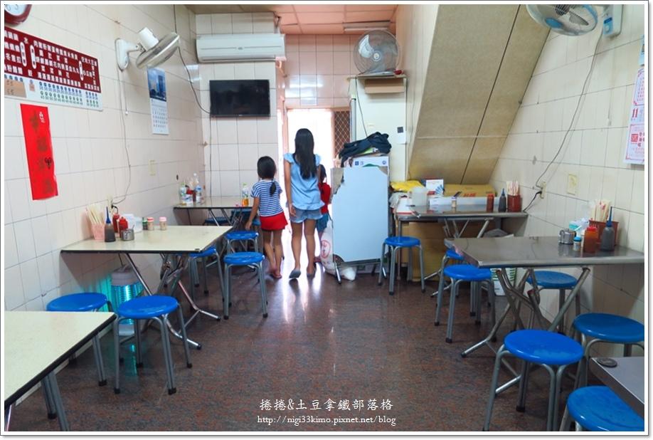 富華麵館3