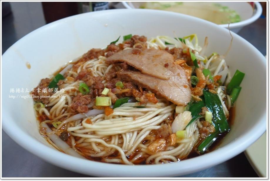 富華麵館4