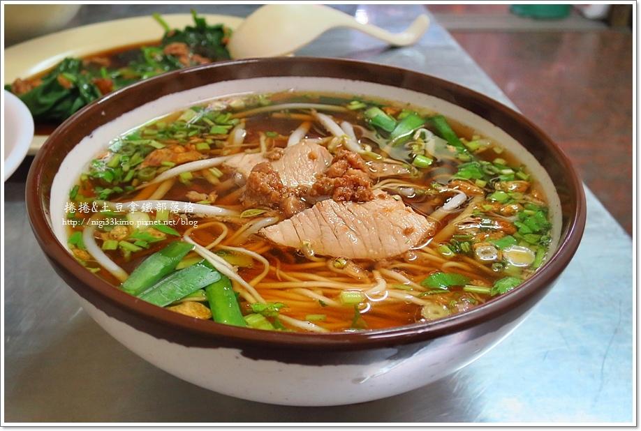 富華麵館5