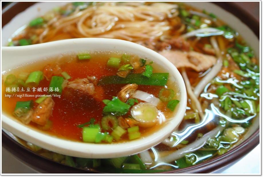 富華麵館6
