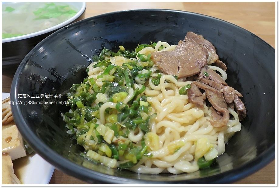 慕禾麵家8