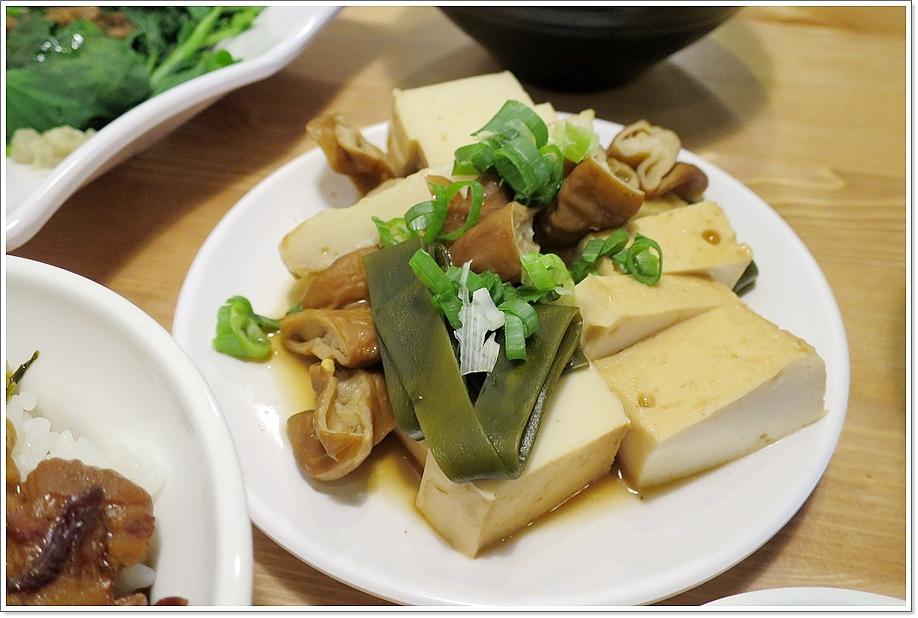 慕禾麵家11