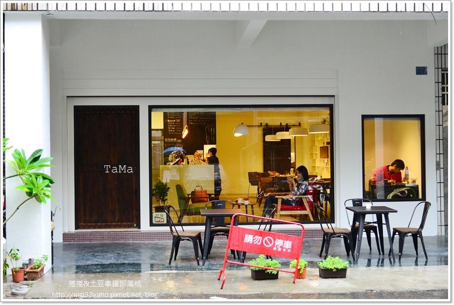 TaMa cafe1
