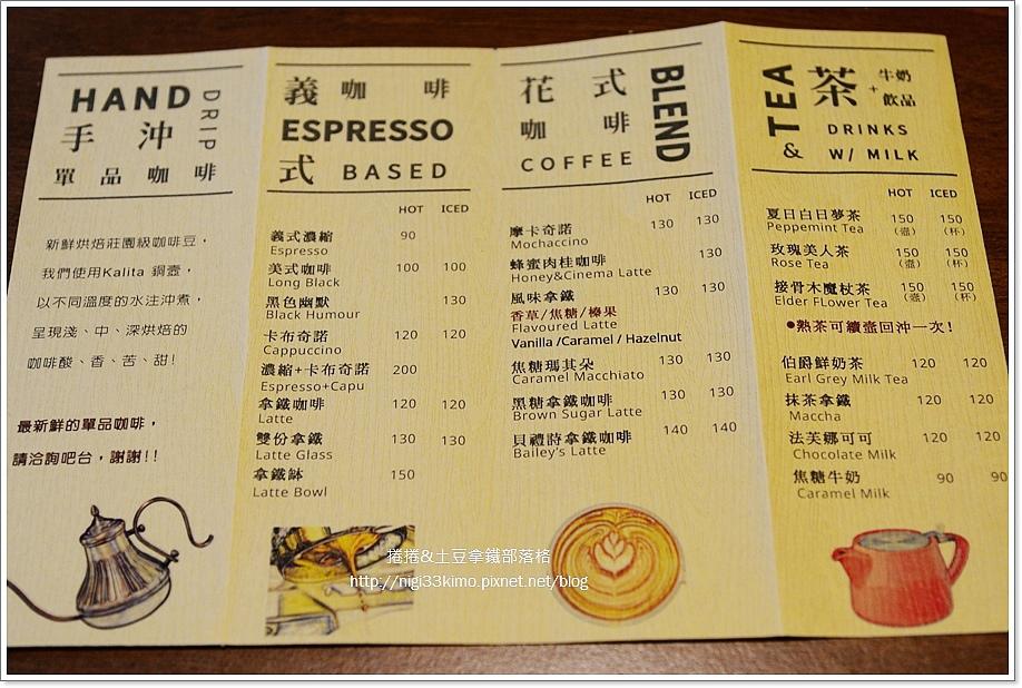 TaMa cafe9