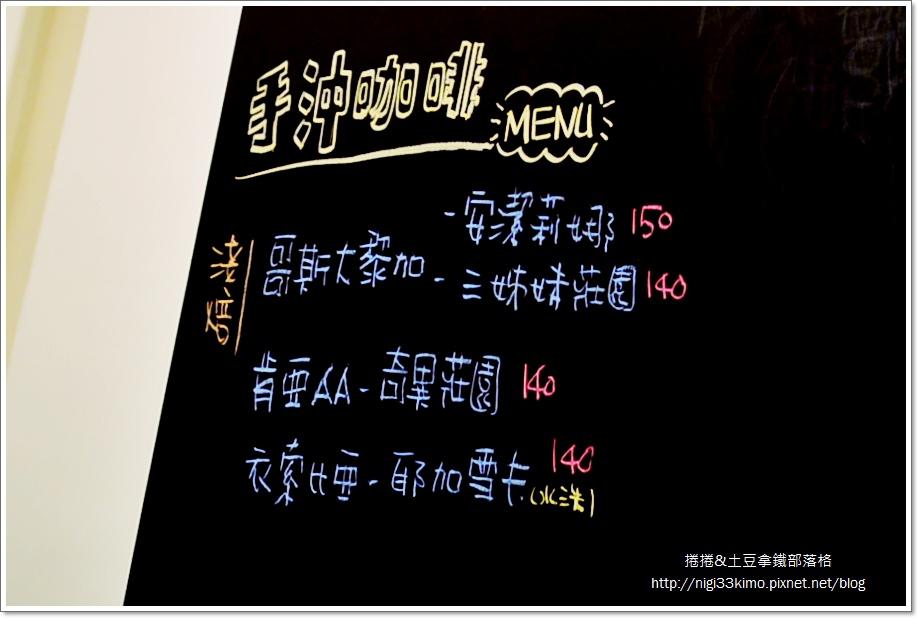 TaMa cafe10