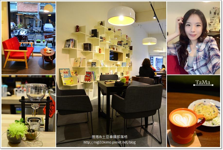 TaMa cafe12