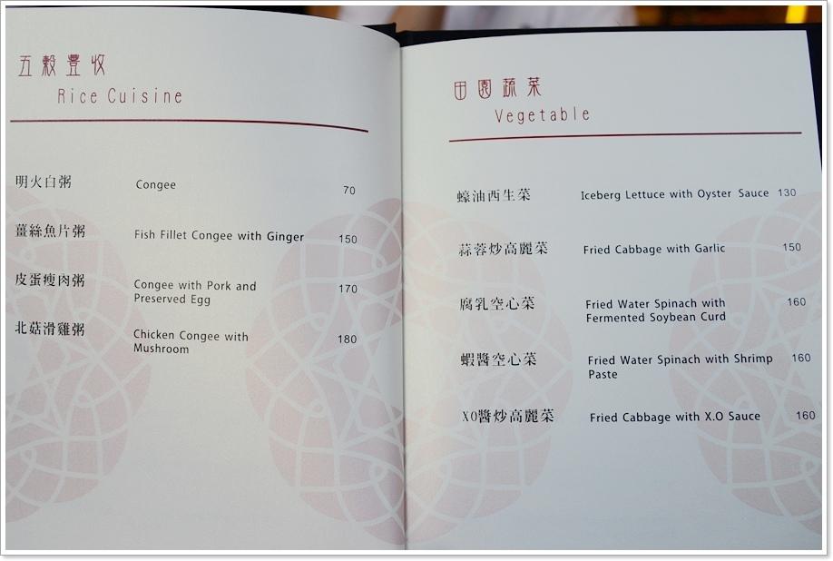 WO茶餐廳18