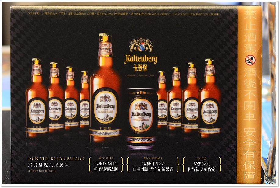 卡登堡啤酒體驗 (17)