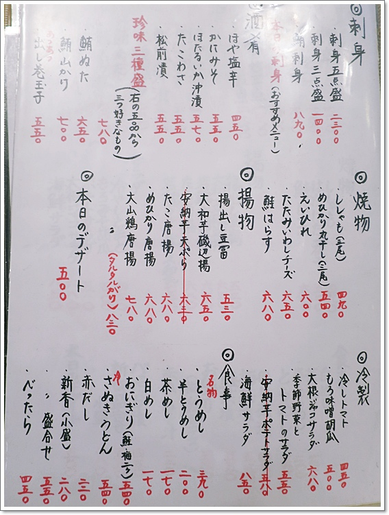日本橋關東煮12
