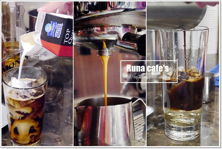 嚕娜咖啡7